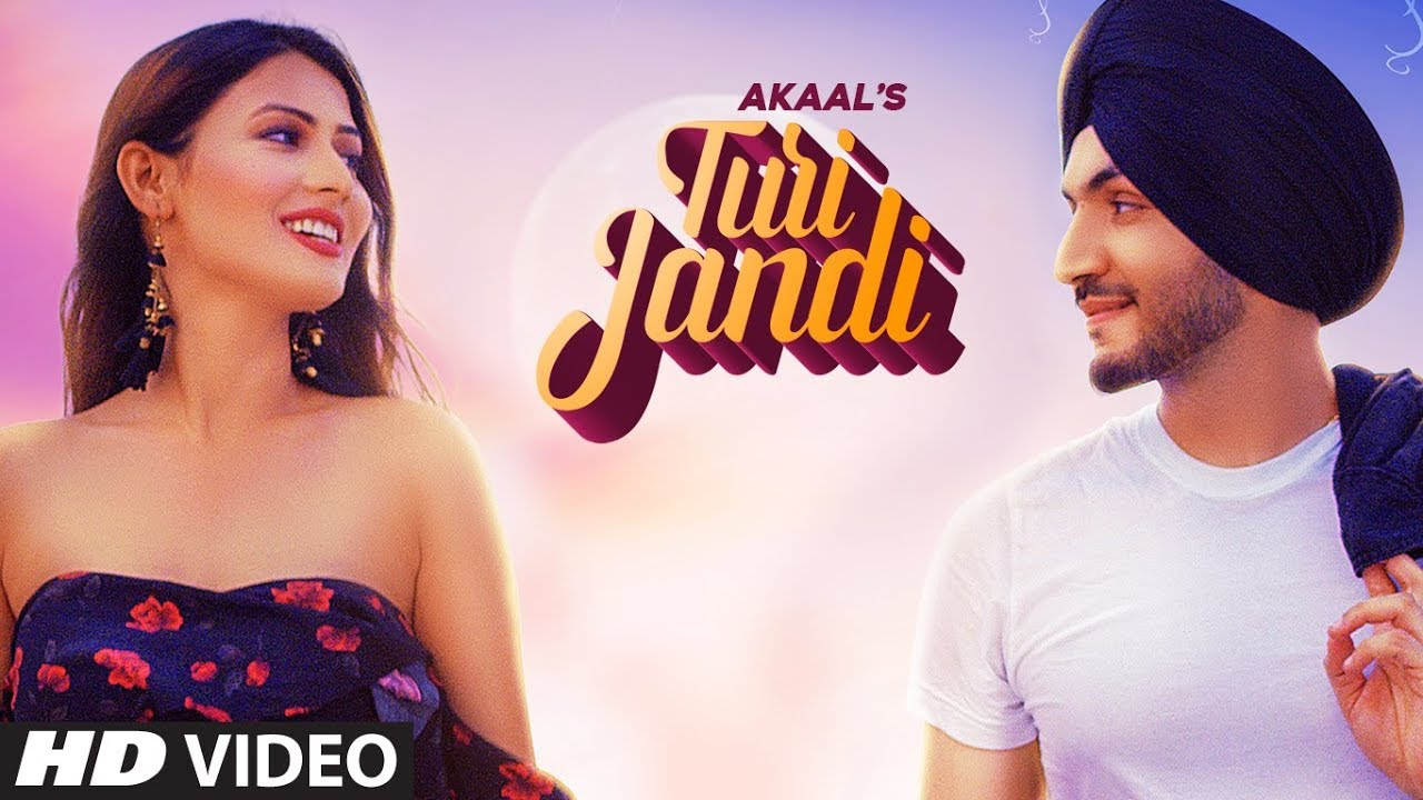 ਤੁਰੀ ਜਾਂਦੀ  Turi Jandi - Akaal Lyrics | T-Series