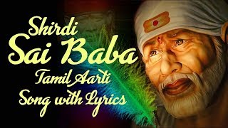 shirdi sai baba songs tamil