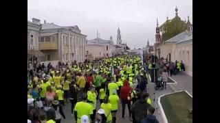 Wings For Life World Run 2017 Kolomna