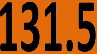 КОНТРОЛЬНАЯ 189 АНГЛИЙСКИЙ ЯЗЫК ДО АВТОМАТИЗМА УРОК 131 5 Уроки английского языка
