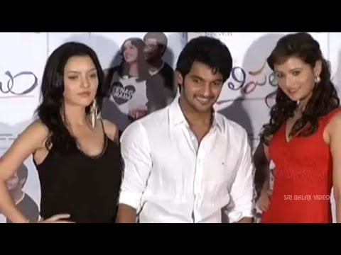 Galipatam Movie First Look Launch || Aadhi, Rahul, Erica Fernandes