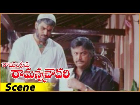 Mohan Babu Action Scene || Rayalaseema Ramanna Chowdary Movie || Mohan Babu, Jayasudha