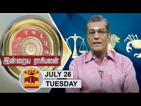 -26-07-2016-Indraya-Raasipalan-by-Astrologer-Sivalpuri-Singaram--Thanthi-TV