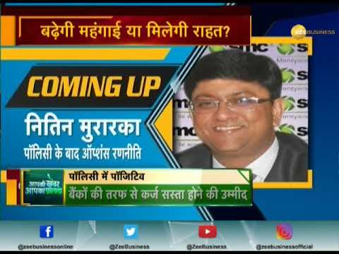Aapki Khabar Aapka Fayda: Flop show of Credit Policy?