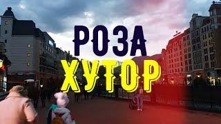 Preview Sochi/Сочи — Роза Хутор