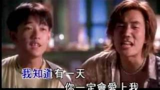 Richie Ren 任賢齊 & Ah Niu 阿牛   Lang Hua Yi Duo Duo 浪花一朵朵