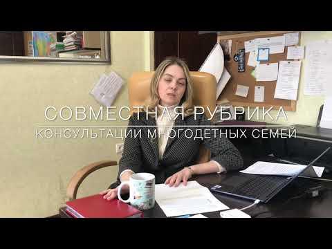 Региональный материнский капитал Краснодарского края (обзор изменений от 21.01.2020)