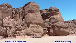 preview picture of video 'Mountain biking. Israel. Timna Park.'