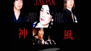 BLUE VELVETS JAPAN  TOKYO BABYLON   Second Mini Album「KAMIKAZE」