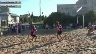 Пляжный волейбол в Сыктывкаре (29-30 июня 2013 г.). Лучшие моменты.