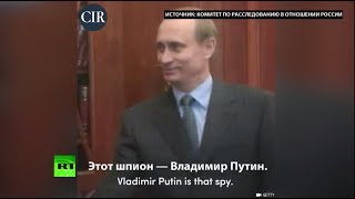 Антироссийская истерия в Голливуде — Морган Фримен снялся в ролике о кибервойне Путина против США