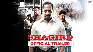 Shagird Trailer