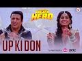 Aa Gaya Hero | Govinda & Poonam Pandey | Arghya