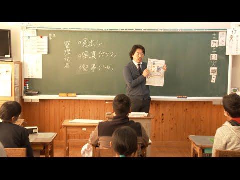 飛び出せ学校 日田市いつま小学校 〜レイアウト〜
