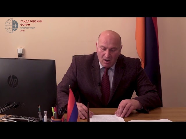 """Presentation of the information and analytical report """"The Evolution of Public Administration in Post-Soviet Countries (1991-2021)"""