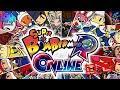 Super Bomberman R Online (Playstation 4)