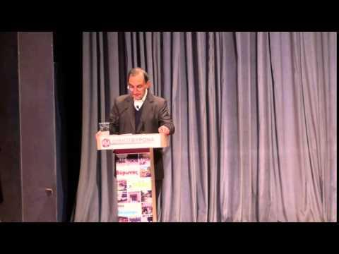 Ενημέρωση δημοτών 23-11-14. Ομιλία Δημάρχου