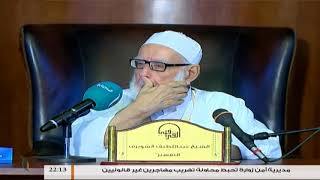 تفسير القرآن الكريم 139 / البقرة