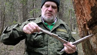 Метаю ножи Акула в пасмурную погоду