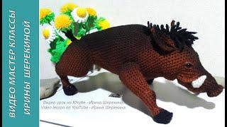 Кабан, ч.1. Boar, р.1.  Amigurumi. Crochet.  Амигуруми. Игрушки крючком.