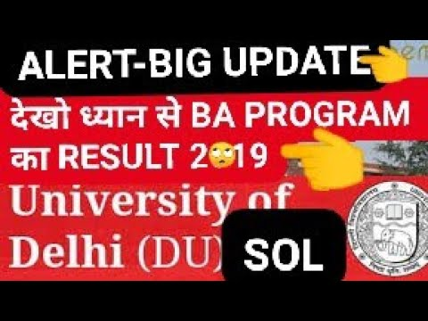 DU SOL BA PROGRAM RESULT 2019 😮 #DU # DU_SOL #DUSOL_RESULT #SOL_BAPROGRESULT