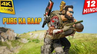GHOST RECON BREAKPOINT Walkthrough Gameplay - HINDI - Part 12 - Power Failure
