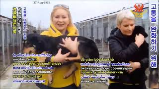 Victoria Featherstone Pearce and K-9 Angels, pt2