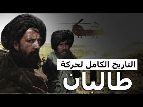 إطلاق عدة صواريخ على مطار كابول ومنظومة دفاعية أمريكية تعترضها