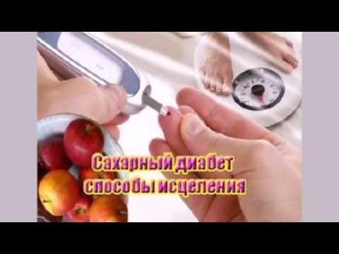 Острый при диабете
