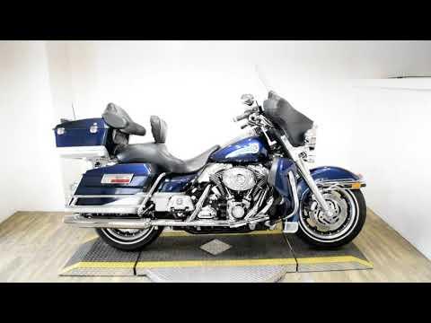 2007 Harley-Davidson Electra Glide® Classic in Wauconda, Illinois - Video 1