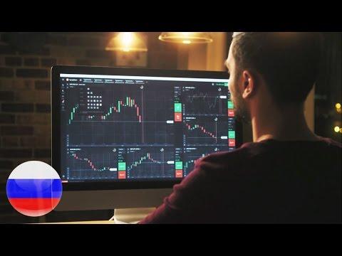 Бинарные опционы в какой валюте открывать счет