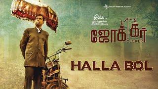 Halla Bol - Joker | Sean Roldan | Raju Murugan   - YouTube