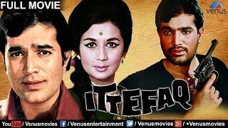 Ittefaq English Subtitle  Bollywood Classic Movies  Rajesh Khanna Movies  Full Hindi Movies