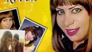 تحميل اغاني عجبانى محمد الحلو MP3