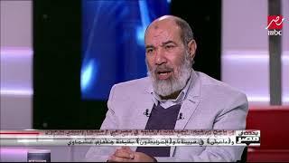 """تحميل اغاني ناجح إبراهيم: الظواهري يحاول استمالة """"الدواعش"""" للعودة إلى """"القاعدة"""" MP3"""