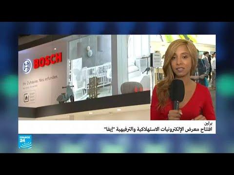 العرب اليوم - افتتاح معرض الإلكترونيات الاستهلاكية والترفيهية