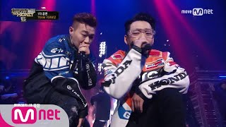 show me the money6 [8회/단독] 행주 & 영비 - SEARCH (feat. 카더가든, 지코(ZICO)) @ 1차 공연 170818 EP.8