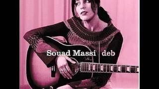 مازيكا Souad Massi - Deb - 07 - Yemma ( سعاد ماسي - داب - يما ( نكذب عليك تحميل MP3