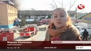Крупный пожар в Шимкенте
