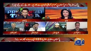 Pak India Takra With Shahzaib Khanzada - 15 June 2019