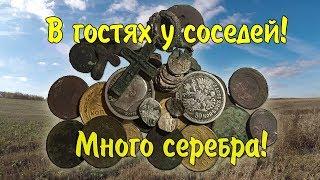 ЛУЧШИЙ КОП СЕЗОНА 2018! Полтинники Николая 2, кладовая залипуха Ивана Грозного!