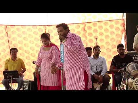 sabar khan/lovejot rani live 4-8-17 || Rooh Punjab Di