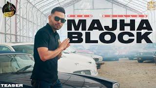 Majha Block (Official Teaser) | Prem Dhillon | Roopi Gill | Sukh Sanghera | Sidhu Moose Wala | SAN B
