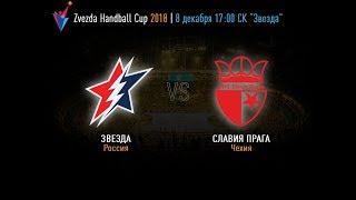 Zvezda Zvenigorod - Slavia Praha /