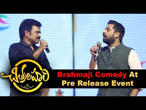 Brahmaji Comedy at Chitralahari Movie Pre Release Event