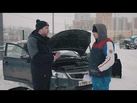 Купил Автомобиль - ПОТЕРЯЛ ВСЁ! Автохлам в КРЕДИТ!