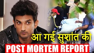 Sushant Singh Rajput's Post Mortem Report | Here's What It Says