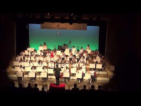 喜多方市立第三中学校校歌2013