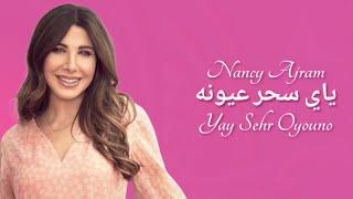 تحميل اغاني Yay Sehr Oyouno   Nancy Ajram   Indonesian Translation   ياي سحر عيونه   نانسي عجرم MP3