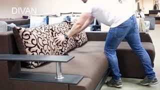 Граф диван угловой